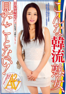 HUSR-071 Japan's First Ban!Evangelist Of Beauty, Miracle Of Debut!