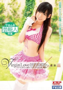 MDS-767 Virgin Love Future