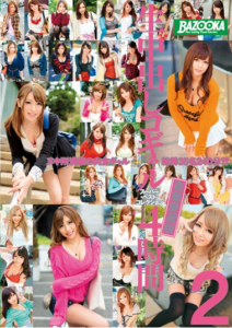 MDB-701 Cum Young Gals Super Best Collection 4 Hours 2 Luxurious Favorite Book