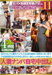 AFS-014 AV Home Shooting Wrecked The Celebrity Married Woman That Town Go! Out At Home Without A Husband In The Do Immoral Feeling Covered Fuck!