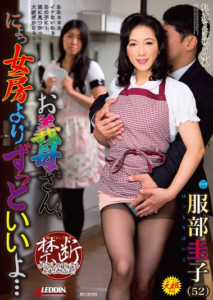 SPRD-892 Your Mother-in-law's, I Much Better Than Nyo' Wife … Keiko Hattori