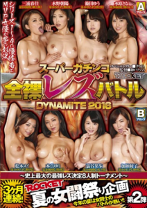 RCT-876 Super Gachinko Naked Lesbian Battle DYNAMITE2016