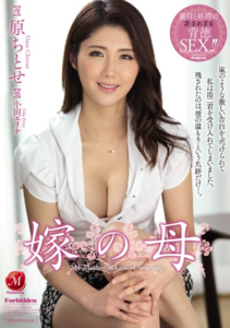 JUX-925 Daughter-in-law Of The Mother Chitose Hara