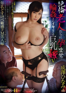 NITR-267 Big Boobs Daughter-in-law V Narisawa Nichinami Spree Is Gangbang Was Conceived In Unequaled Old Men