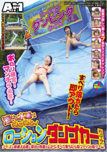 ATOM-262 Porori Confirm!Manchira Inevitable!Immediately Out After Sliding Down!Slimy Tsu In The Melting Swimsuit