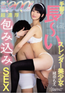 KAWD-776 200% Affection Of Length ~ Lee Slender Pretty Teashi Ultra-rich Wraps SEX ItoguchinaMoe