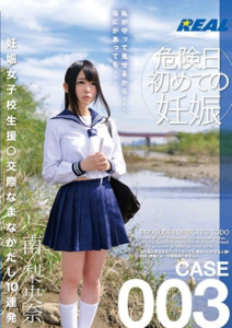 XRW-270 Pregnant School Girls Assistance ○ Dating's A Namanaka 10 Barrage Riona Minami
