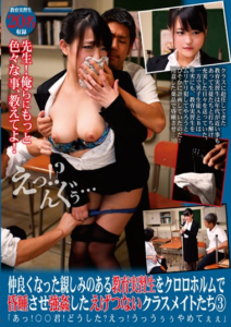 TSP-349 Education Apprentice With Friends Became Familiar A Nasty Classmates 3