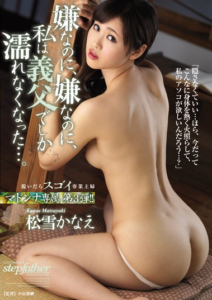 JUY-109 Though Unpleasant, Though Unpleasant, I No Longer Wet Only In The Father-in-law