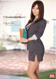 SNIS-426 Of Life Insurance Lady Pillow Sales Kojima Minami