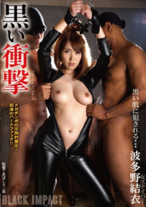 BDA-041 Black Shock Woman Sniper Hatano Yui