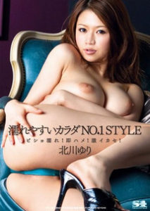 SOE-469 Bisho Easy To Get Wet Wet Body NO.1 STYLE! Saddle Immediately! Leverage Geki! Yuri Kitagawa