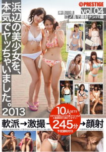 SOR-008 I Was Doing Really Chai, A Girl Of Beach. 2013 Vol.4
